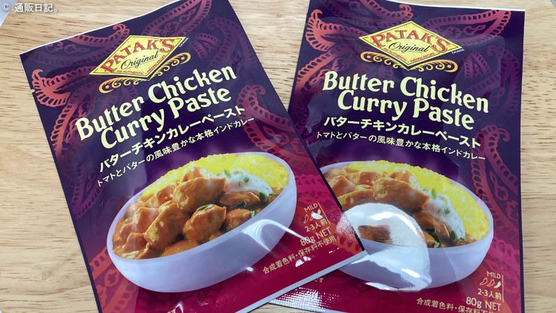 PATAKS Butter Chiken Curry Paste(パタックス バターチキンカレーペースト)
