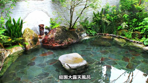山水グローバルイン 源泉掛け流し露天風呂