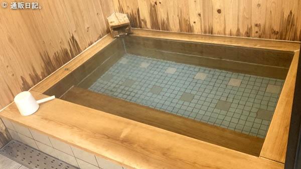 山水グローバルイン 貸切風呂