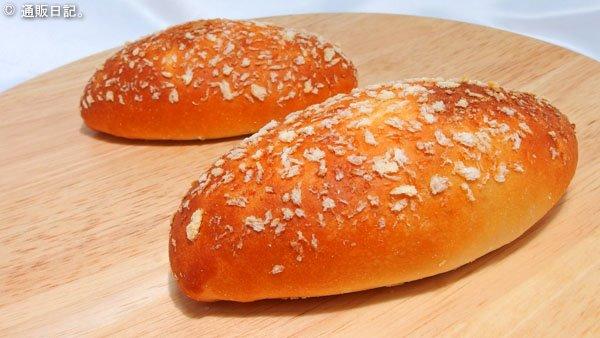 パン工房そよ風 焼きカレーパン 焼く前