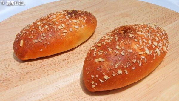 パン工房そよ風 焼きカレーパン 焼いた後