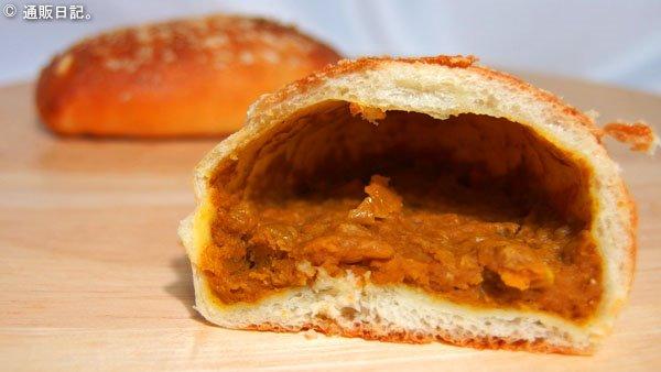 パン工房そよ風 焼きカレーパン 食べてみた
