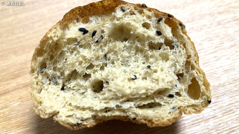 低糖工房 糖質制限ブランパン ごま