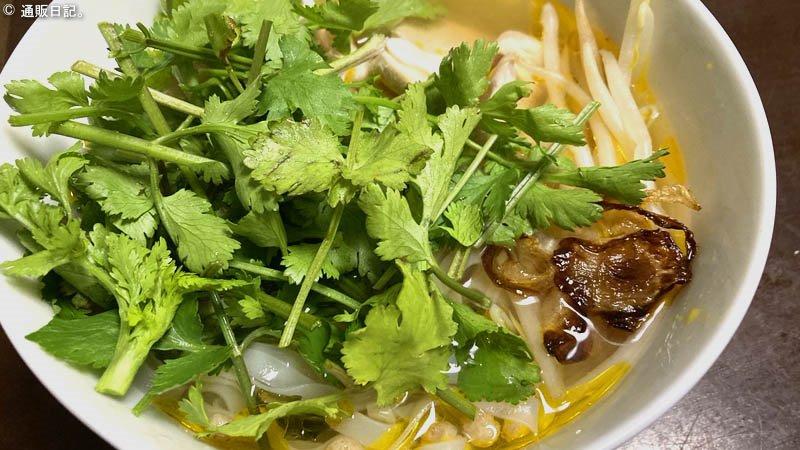VIFON PHO GA(ヴィフォン フォー ガー)食べてみた!