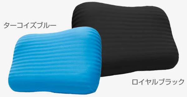ダブルウェーブ 専用枕カバー