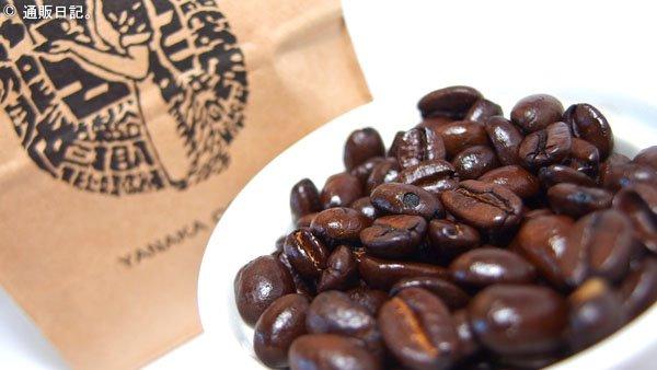 やなか珈琲店 焙煎したて&鮮度抜群なコーヒーをカスタマイズして堪能した!