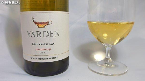 Yarden Chardonnay 2017