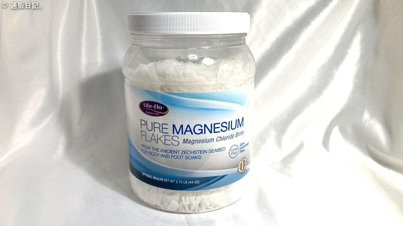 Life-flo(ライフ フロー)ピュアマグネシウムフレーク