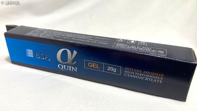 歯科技工用瞬間接着剤 αクイン(アルファクイン)GELタイプ