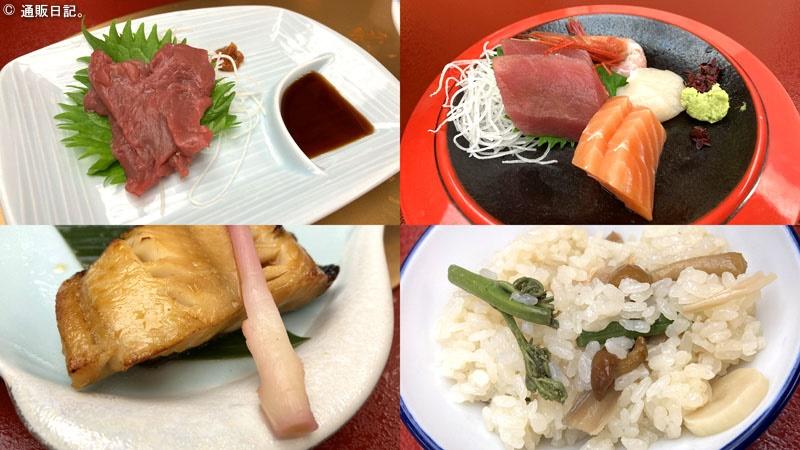 芦ノ牧グランドホテル 夕食