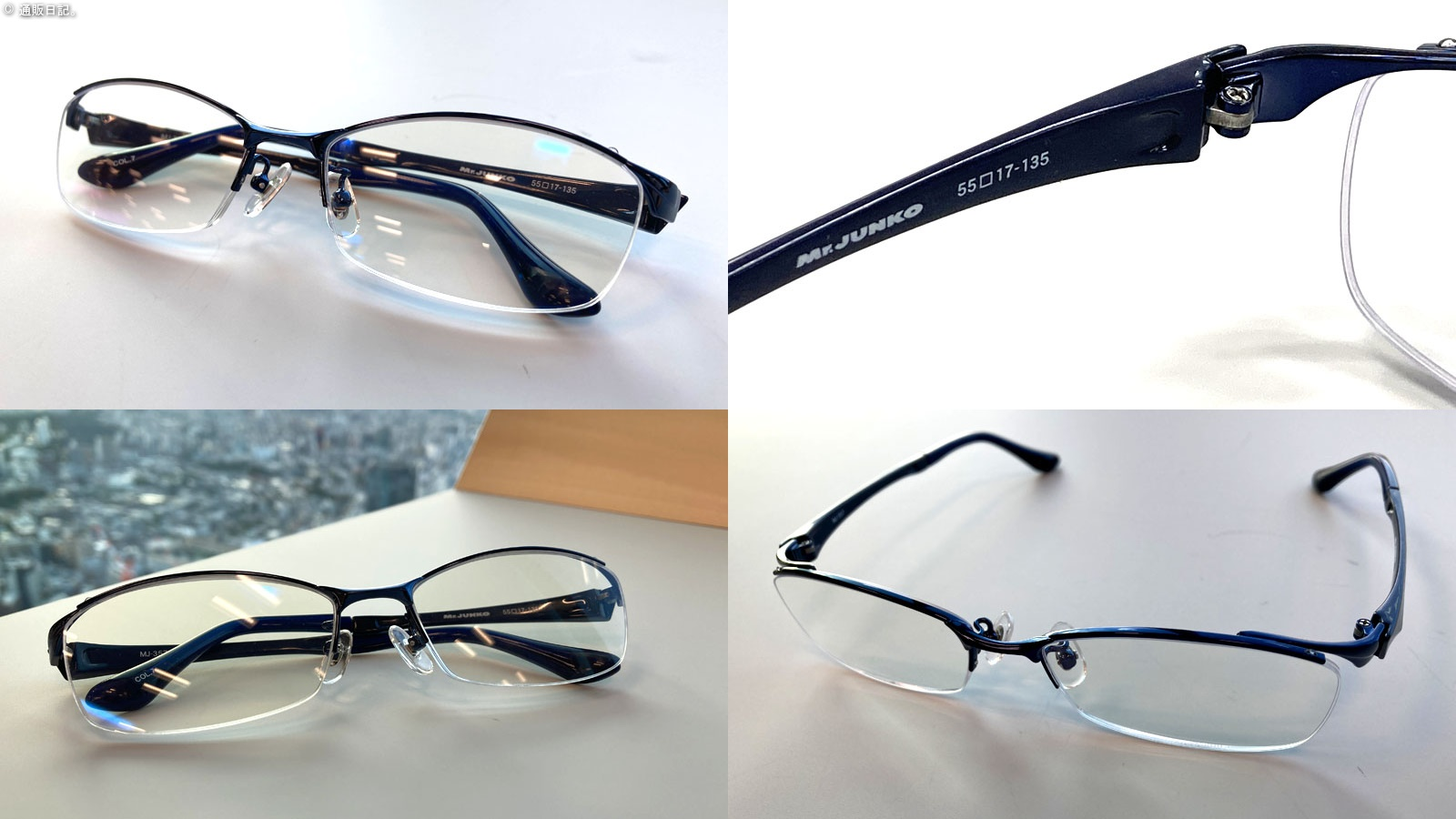 会社用のブルーライトカット老眼鏡を良いカンジにしてみた!メンズ仕様(Mr.Junko)