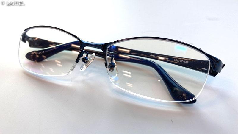 Mr.Junko ブルーライトカット老眼鏡