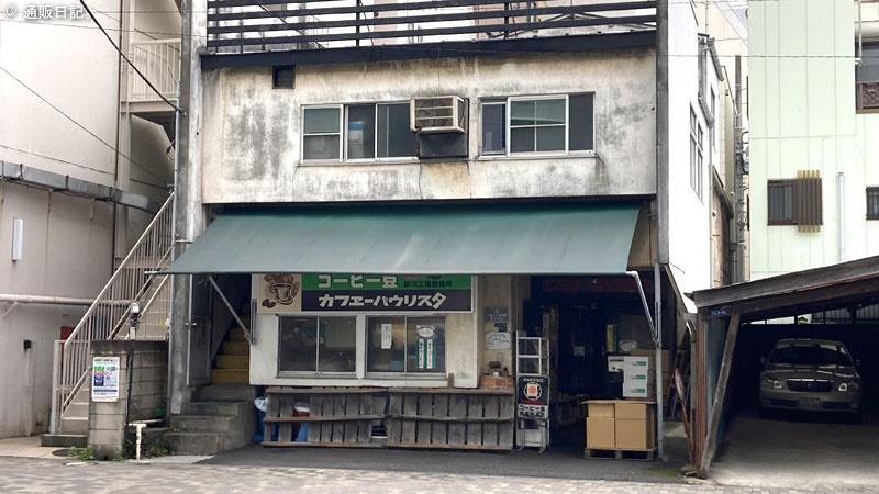 カフェーパウリスタ 新川工場直売所