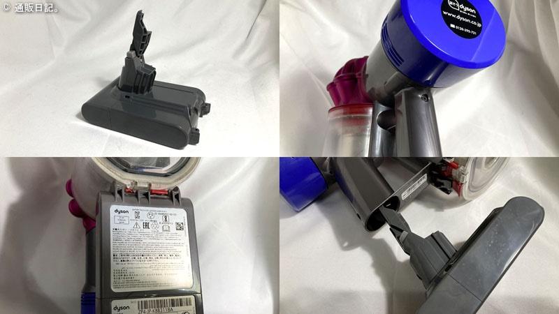 Dyson(ダイソン)V7 バッテリーの交換方法。安価な互換バッテリーを試してみた!
