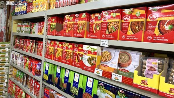 蒲田 インドバザール 現地インドでお土産選びのテンションを☆ インド輸入食品&食材店 レトルトカレーマニアにも!