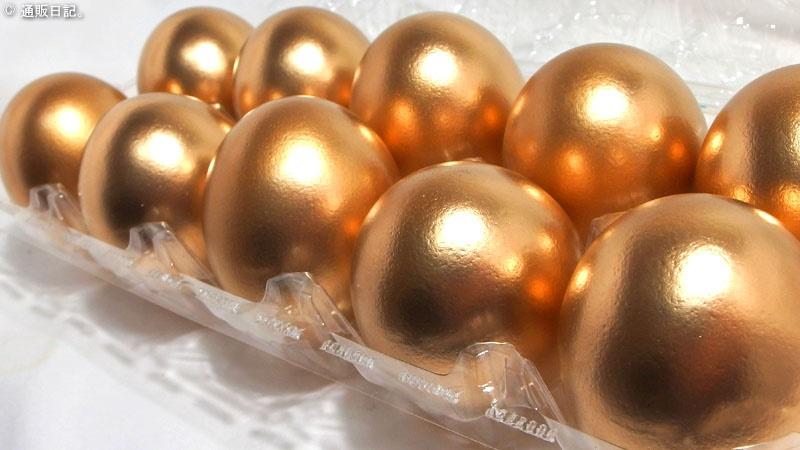 燻製たまご(金)ゴールデンエッグ