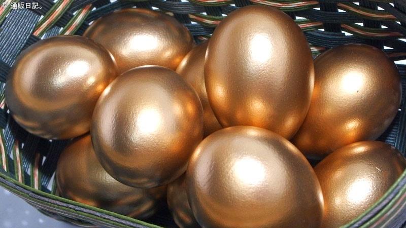 [金の卵] 本格手法で作られた燻製たまご(燻製卵)ゴールデンエッグはお酒のアテにも 良いぞ☆