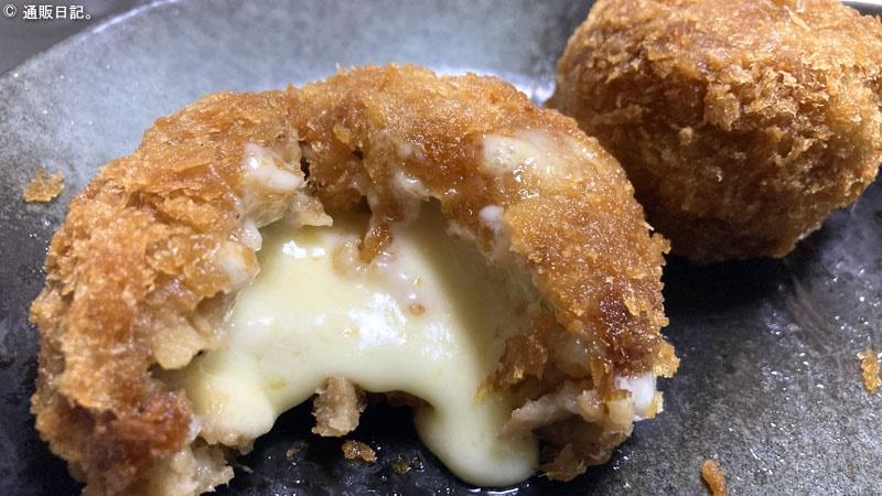 米沢牛専門店くろげ 超のびーるチーズメンチカツ…小さっ!!
