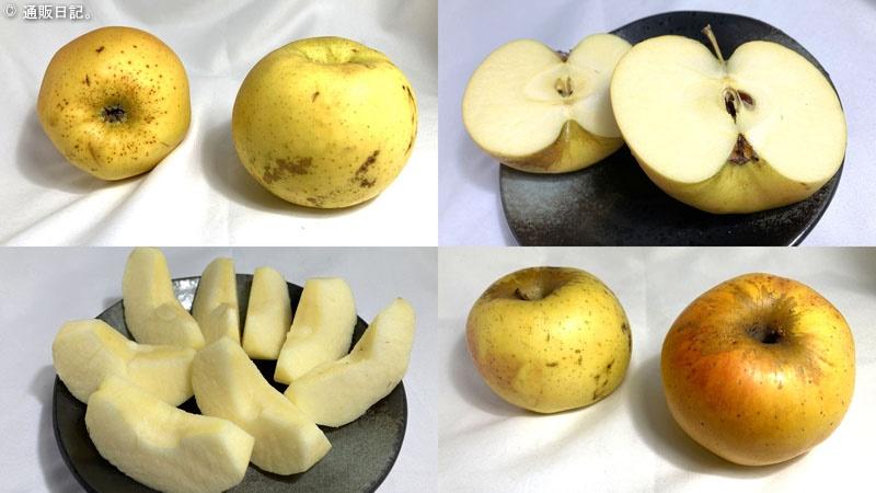 [希少りんご] 青森県産もりのかがやきは黄金バランスの美味しいリンゴだった!