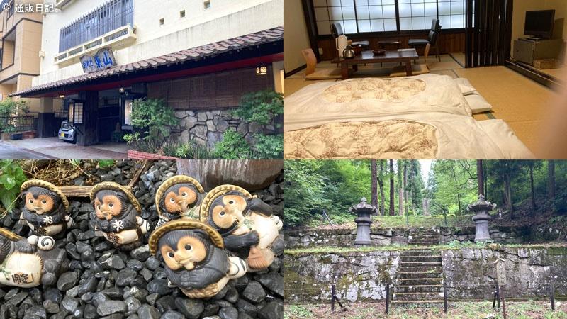 東山温泉 おやど東山 囲炉裏料理&会津の郷土料理がお腹一杯楽しめる温泉旅館。