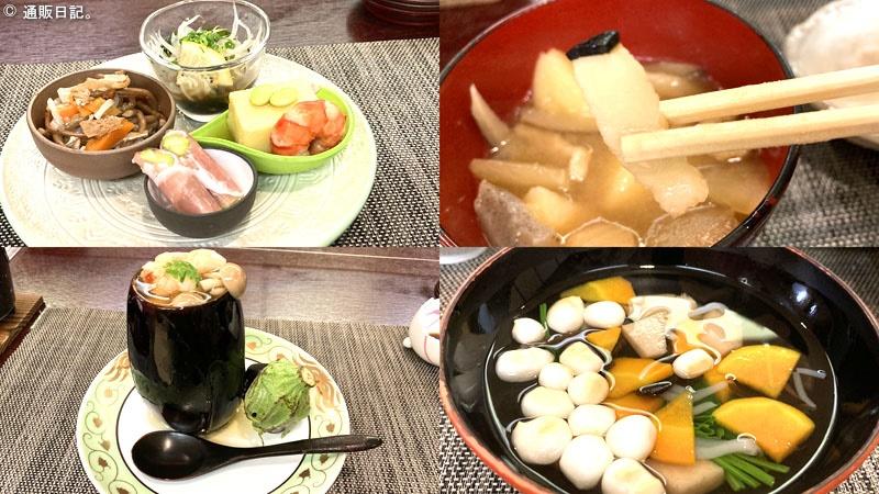 東山温泉 おやど東山 夕食