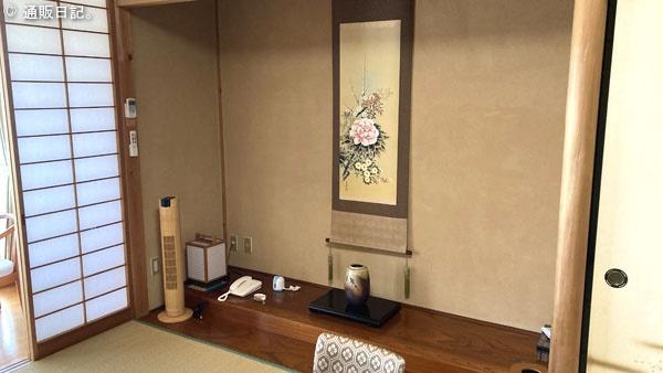 伊豆畑毛温泉 誠山 客室にはテレビがない