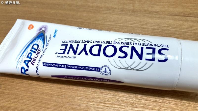 Sensodyne センソダイン ラピッド リリーフ ミント 歯磨き粉