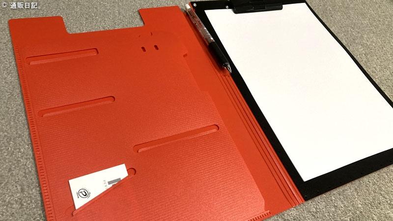 リヒトラブ SMART FIT クリップファイル。会社用メモはクリップボード&コピー用紙が便利で最強説!