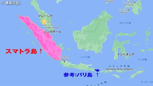 インドネシア スマトラ島