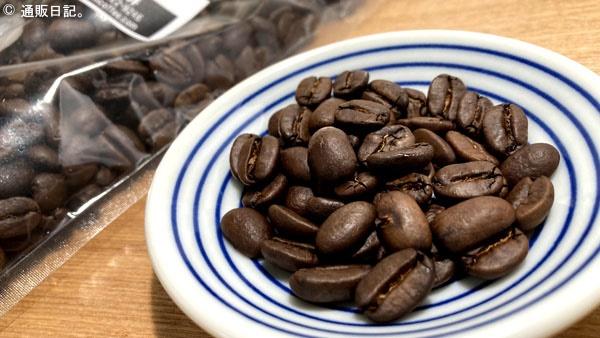 [コーヒー豆] マンデリン スマトラタイガー 酸味少な目で上質な苦みとコクが超好み!