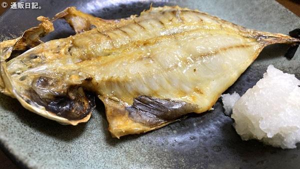 熱海 魚竹 ハイコスパの地魚水産加工品が美味しい☆