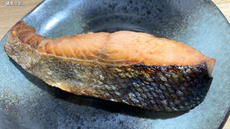 越後村上うおや 塩引鮭