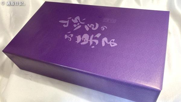 山吹色のお菓子 紫ぼかしの風呂敷をイメージ