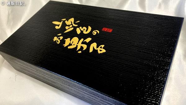 山吹色のお菓子 漆塗りの重箱をイメージ