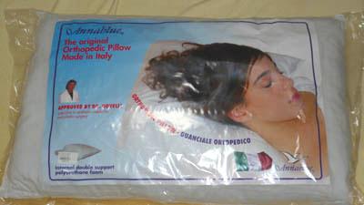 メディカル枕(スリープメディカル枕)を試してみた。