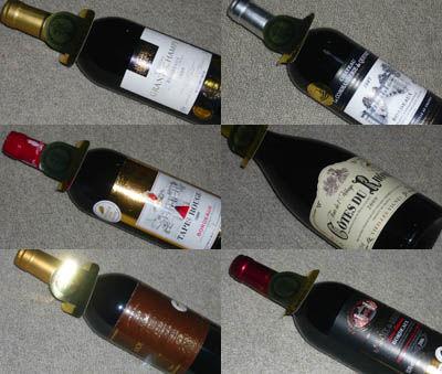 ワインハウスタカムラ 金賞赤ワイン6本セットを飲んでみた。