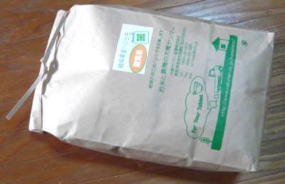[無洗米]ハツシモ(岐阜)のブランド米 一度はお試し頂きたい味と食感。
