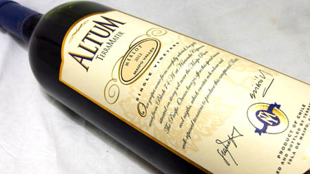 ホンネの殿堂!島田紳助が20万円超の赤ワインより美味いと評価したチリワイン アルタム メルロー。