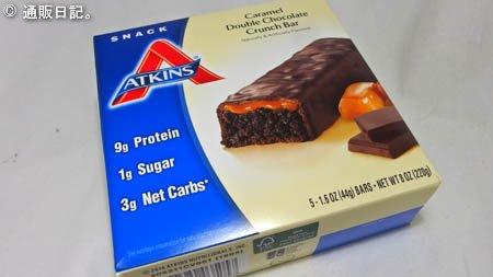 [糖質制限] 低糖質なのに暴力的な甘さ(笑)アトキンスバー キャラメル ダブルチョコレート クランチバー