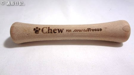 Chew for more trees(チュウ フォー モア トゥリーズ)天然木 犬のおもちゃ。