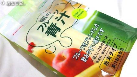 おすすめ青汁!朝のフルーツ青汁 + 飲むヨーグルトの組み合わせ最強☆