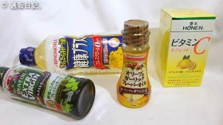[株主優待]J-オイルミルズ(2613)確実に使うサラダ油は嬉しいわぁ。