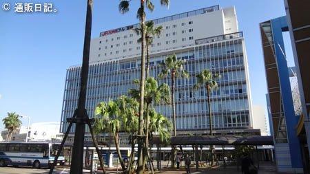 JR九州ホテル宮崎 アクセス至便の駅前ビジネスホテル。
