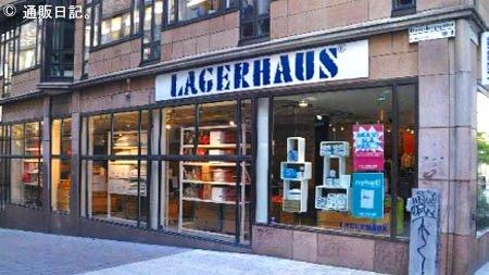 ラガハウス(LAGERHAUS)とは?人気の北欧雑貨を通販で。