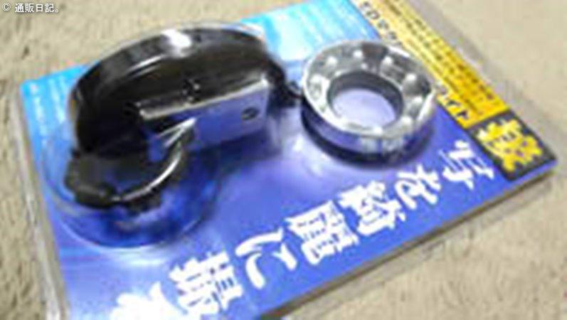 コンパクトデジカメ用 LEDマクロリングライト 料理やオークションに。