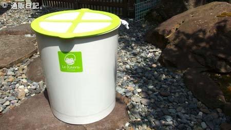 [エコ]ル・カエル 電力不要の生ごみ処理機 ゴミを減らして地球のために
