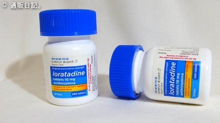 ebayで鼻炎薬を激安入手 花粉症の方に強くおすすめ。