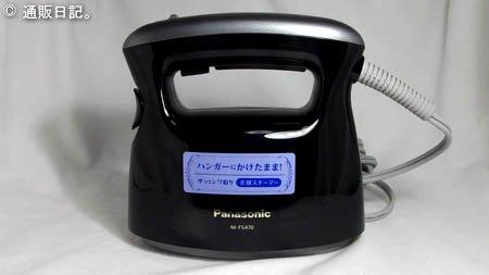 パナソニック 衣類スチーマー(ハンガースチーマー)NI-FS470-K 使ってみた。