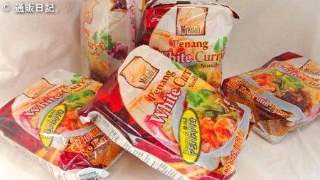世界一美味しいインスタントラーメン ペナンホワイトカレーヌードル Penang White Curry Noodle