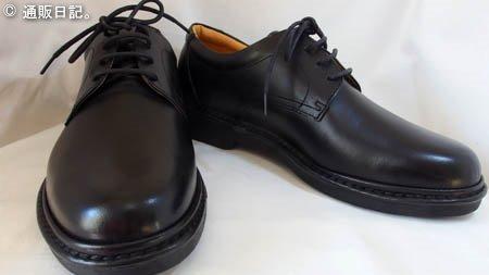 楽天で一番売れているビジネスシューズ(革靴)リナシャンテ バレンチノ。